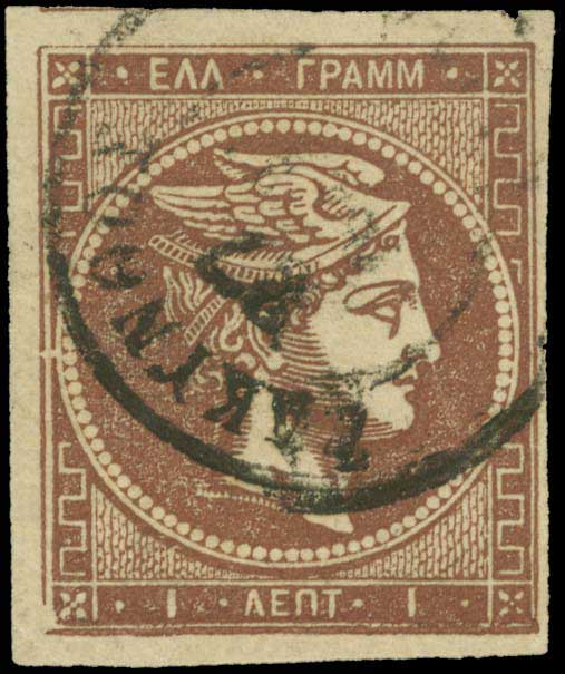 Lot 168 - -  LARGE HERMES HEAD 1871/76 meshed paper -  A. Karamitsos Public Auction 637 General Stamp Sale