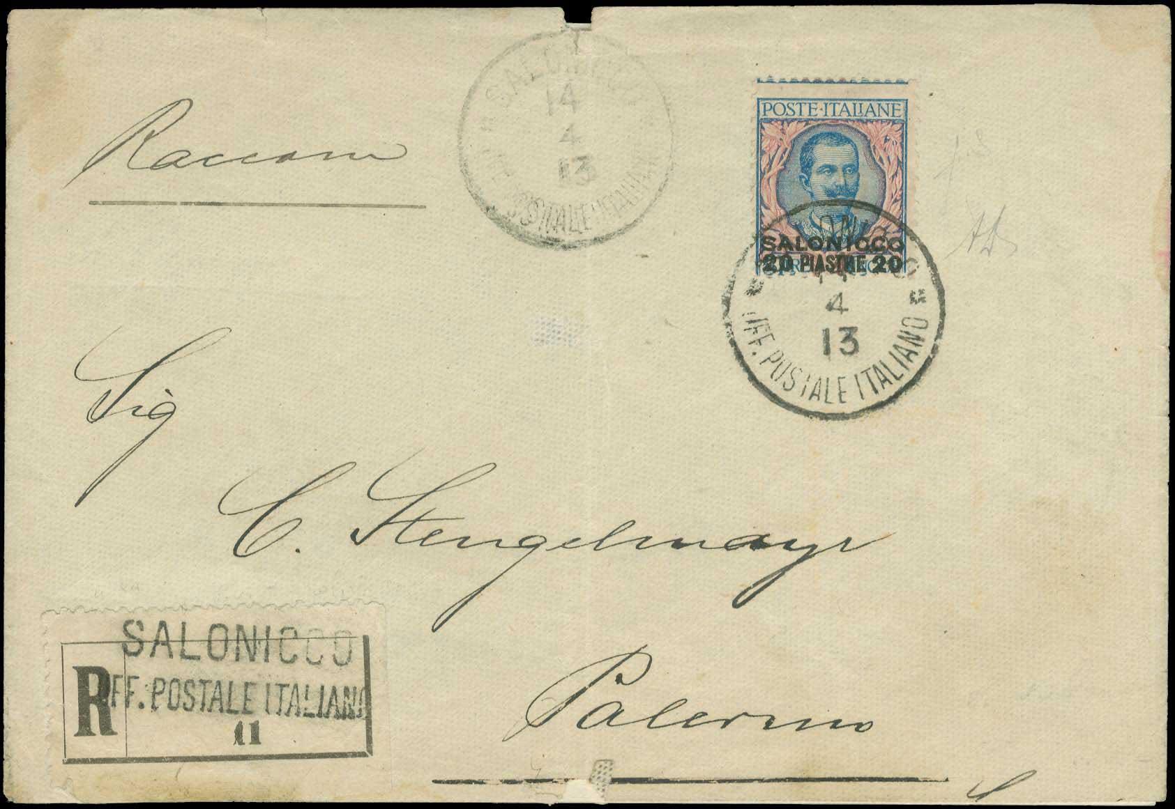 Lot 856 - -  THESSALONIKI (SALONICA) Thessaloniki (Salonica) -  A. Karamitsos Public Auction 639 General Stamp Sale