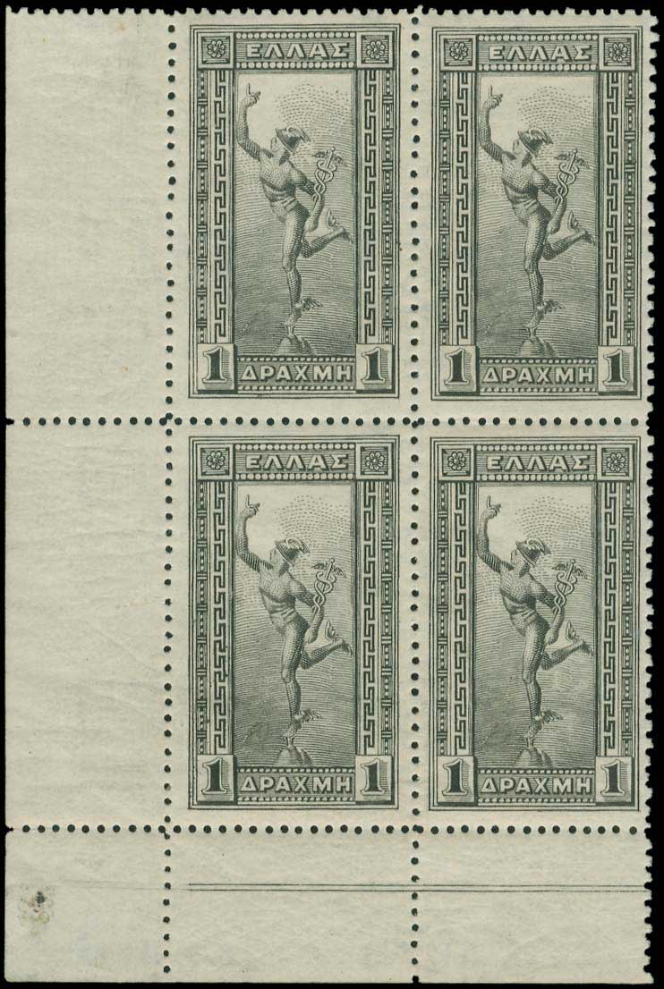 Lot 428 - -  1901/02 FLYING MERCURY & A.M. 1901/02 FLYING MERCURY & A.M. -  A. Karamitsos Public Auction 639 General Stamp Sale