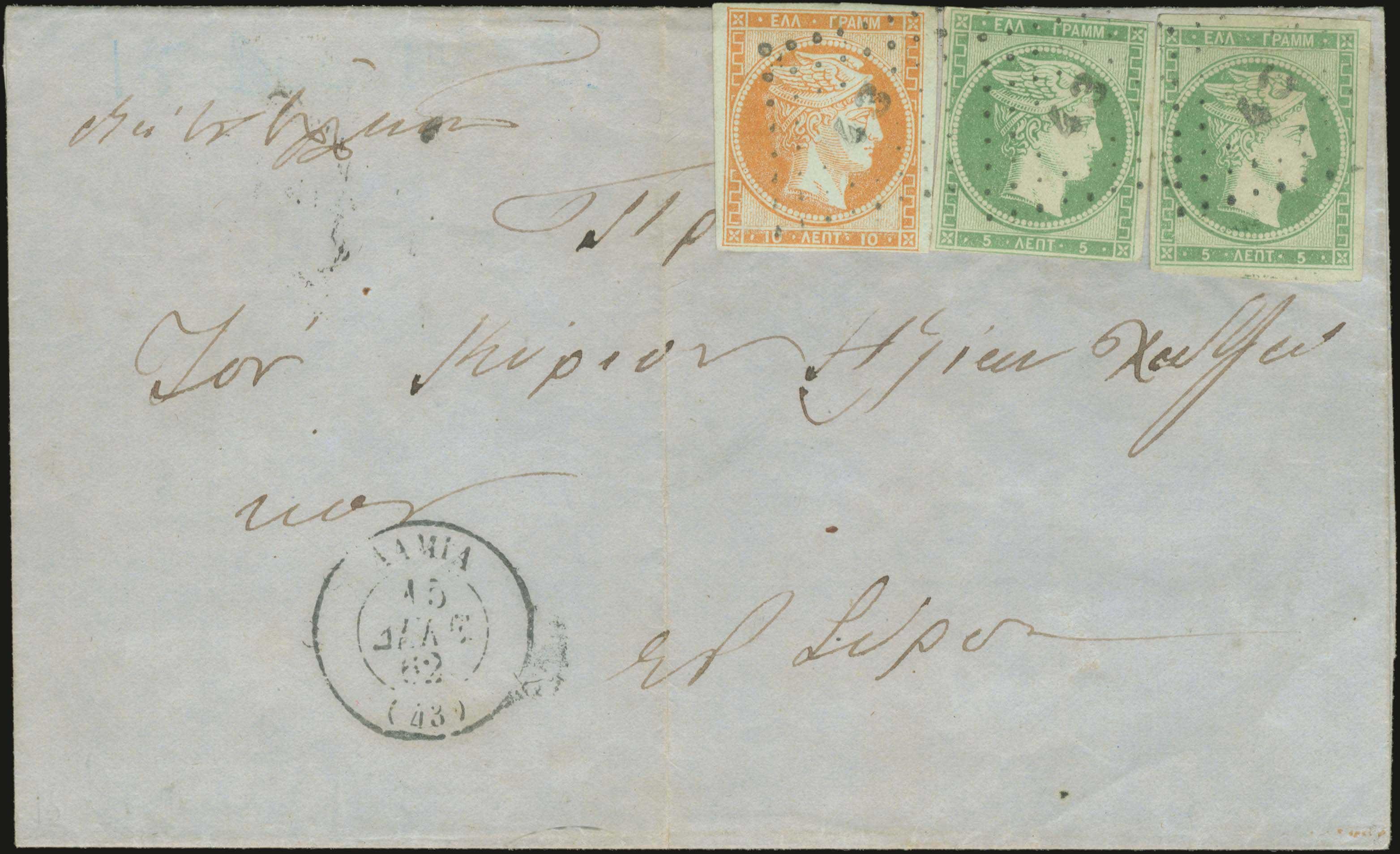 Lot 22 - -  LARGE HERMES HEAD 1861 paris print -  A. Karamitsos Postal & Live Internet Auction 678 General Philatelic Auction