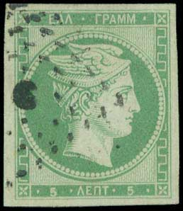 Lot 18 - GREECE-  LARGE HERMES HEAD 1861 paris print -  A. Karamitsos Public Auction 602 General Stamp Sale