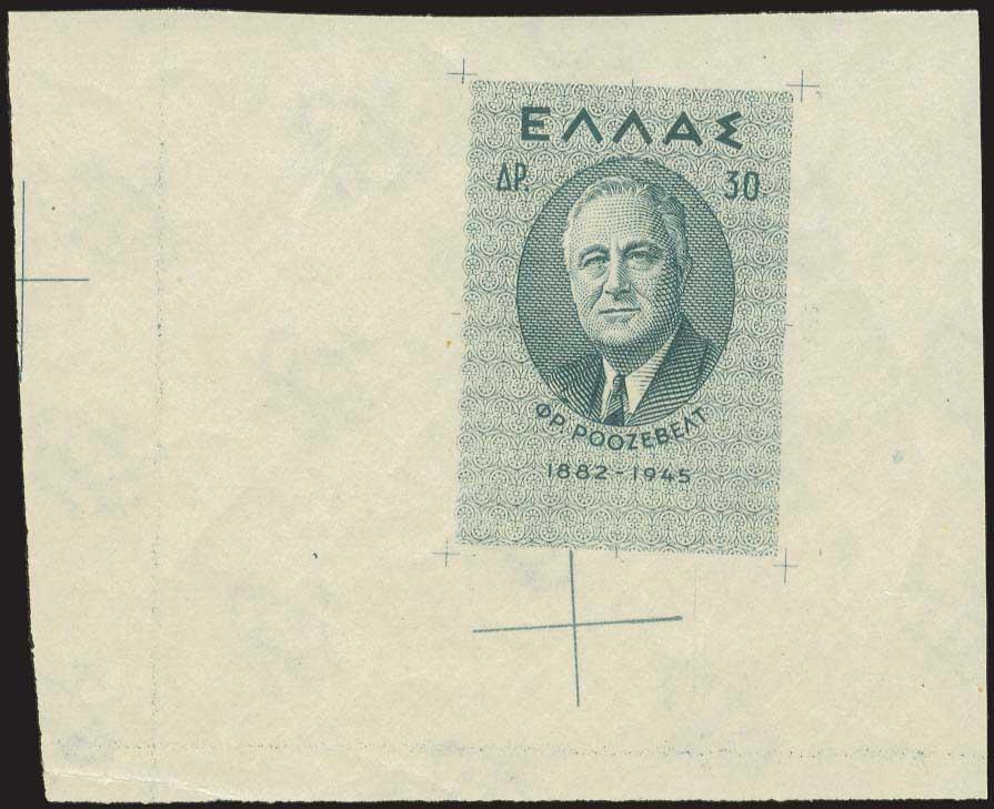 Lot 454 - - 1945-2016 1945-2016 -  A. Karamitsos Public Auction 645 General Stamp Sale