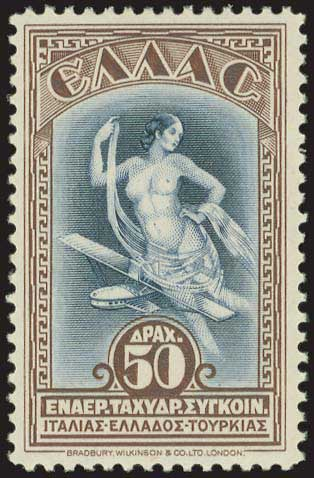Lot 581 - Air-mail issues Air-mail issues -  A. Karamitsos Public & Live Internet Auction 672