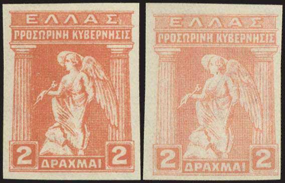 Lot 439 - -  1911 - 1923 E.T. OVPT. & PROVISIONAL GOVERNMENT -  A. Karamitsos Postal & Live Internet Auction 677