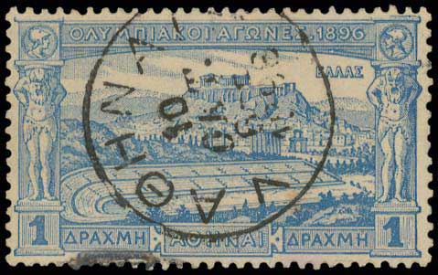 Lot 377 - GREECE-  1896 FIRST OLYMPIC GAMES olympic year (25 march to 31 december 1896) -  A. Karamitsos Public Auction 627 General Stamp Sale