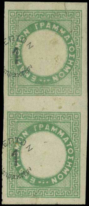 Lot 631 - -  POSTAGE DUE STAMPS Postage due stamps -  A. Karamitsos Public Auction 635 General Stamp Sale