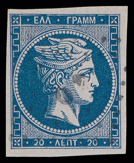 Lot 63 - -  LARGE HERMES HEAD 1862/67 consecutive athens printings -  A. Karamitsos Public Auction 645 General Stamp Sale