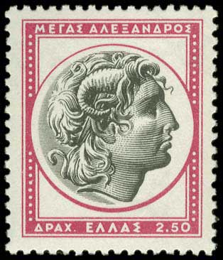 Lot 508 - 1945-2016 1945-2016 -  A. Karamitsos Postal & Live Internet Auction 680 General Philatelic Auction