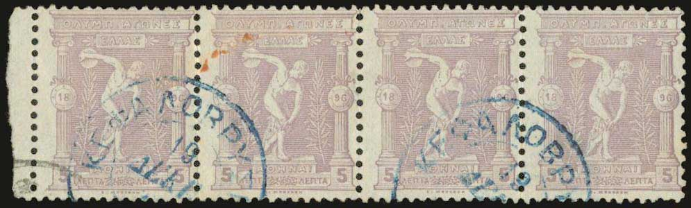Lot 1121 - GREECE-  1896 FIRST OLYMPIC GAMES 1896 first olympic games -  A. Karamitsos Public Auction 599 General Stamp Sale