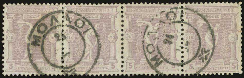 Lot 399 - -  1896 FIRST OLYMPIC GAMES 1896 first olympic games -  A. Karamitsos Postal & Live Internet Auction 681 General Philatelic Auction