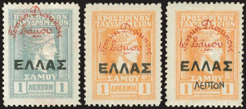 Lot 854 - -  SAMOS ISLAND Samos Island -  A. Karamitsos Postal & Live Internet Auction 677