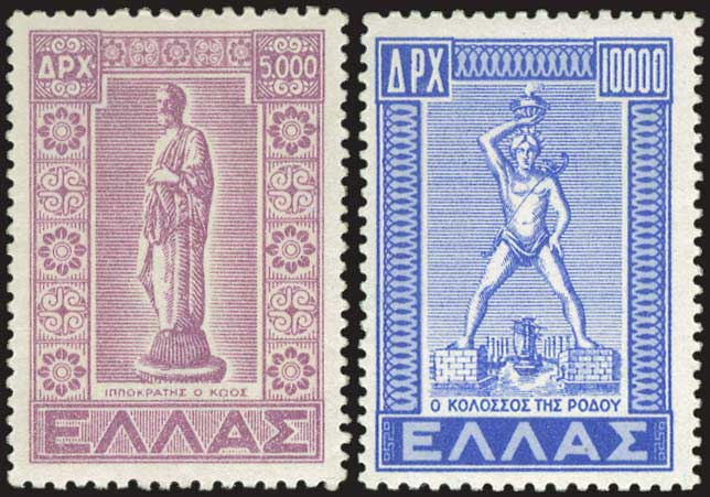 Lot 491 - 1945-2016 1945-2016 -  A. Karamitsos Postal & Live Internet Auction 680 General Philatelic Auction