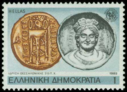 Lot 490 - - 1945-2016 1945-2016 -  A. Karamitsos Public & Live Internet Auction 673
