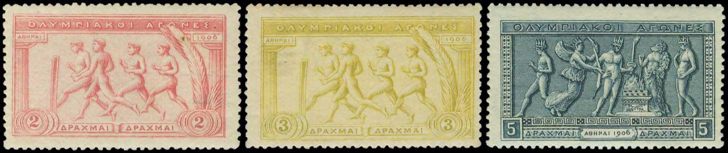 Lot 404 - 1906 second olympic games 1906 second olympic games -  A. Karamitsos Postal & Live Internet Auction 680 General Philatelic Auction