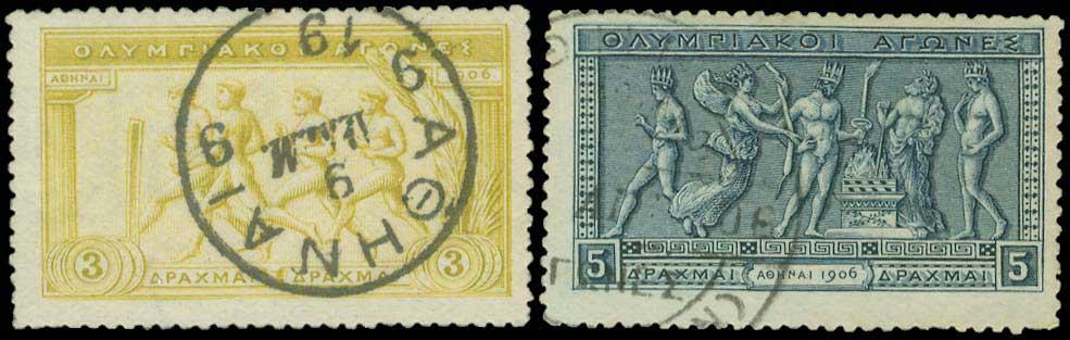 Lot 438 - -  1906 SECOND OLYMPIC GAMES 1906 second olympic games -  A. Karamitsos Public & Live Internet Auction 683