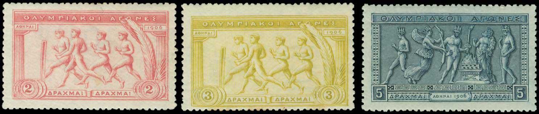 Lot 437 - -  1906 SECOND OLYMPIC GAMES 1906 second olympic games -  A. Karamitsos Public & Live Internet Auction 683