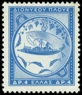 Lot 503 - 1945-2016 1945-2016 -  A. Karamitsos Postal & Live Internet Auction 680 General Philatelic Auction