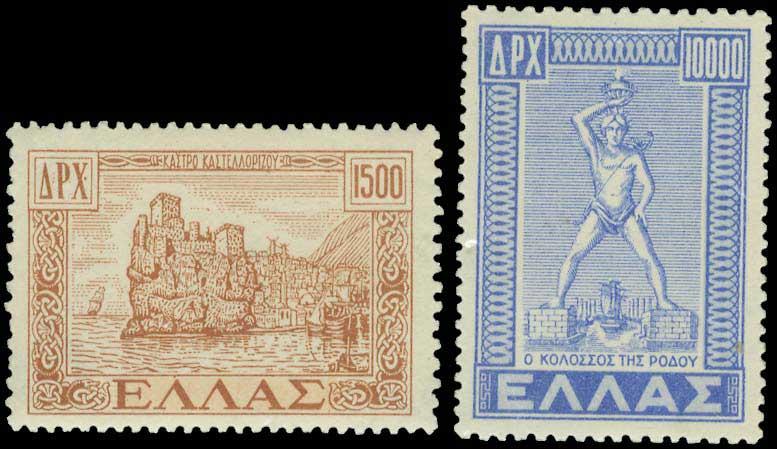 Lot 5654 - - 1945-2016 1945-2016 -  A. Karamitsos Public & Live Bid Auction 642 (Part B)