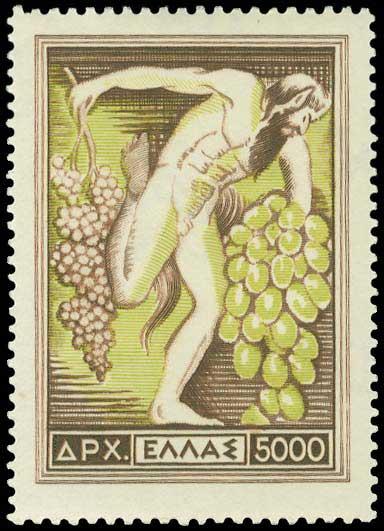 Lot 630 - GREECE- 1945-2013 1945-2013 -  A. Karamitsos Public Auction 611 General Stamp Sale