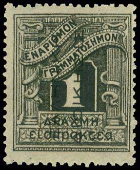 Lot 635 - -  POSTAGE DUE STAMPS Postage due stamps -  A. Karamitsos Public Auction 635 General Stamp Sale