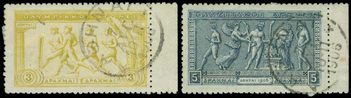 Lot 457 - -  1906 SECOND OLYMPIC GAMES 1906 second olympic games -  A. Karamitsos Postal & Live Internet Auction 681 General Philatelic Auction