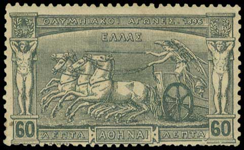 Lot 368 - GREECE-  1896 FIRST OLYMPIC GAMES 1896 first olympic games -  A. Karamitsos Public Auction 627 General Stamp Sale