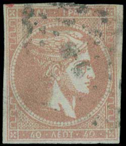Lot 109 - -  LARGE HERMES HEAD 1862/67 consecutive athens printings -  A. Karamitsos Public Auction 639 General Stamp Sale