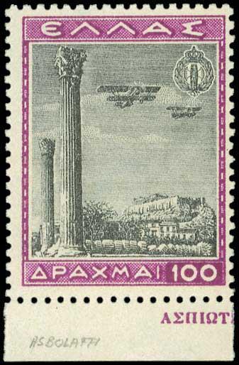 Lot 585 - Air-mail issues Air-mail issues -  A. Karamitsos Public & Live Internet Auction 672