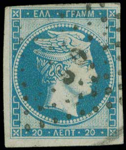 Lot 5018 - -  LARGE HERMES HEAD 1861 paris print -  A. Karamitsos Public & Live Bid Auction 642 (Part A)
