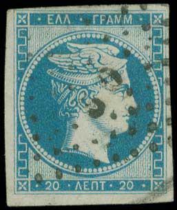 Lot 3023 - -  LARGE HERMES HEAD 1861 paris print -  A. Karamitsos Postal & Live Internet Auction 663 (Part A) General Philatelic Auction
