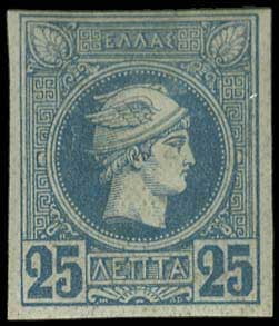 Lot 1002 - GREECE-  SMALL HERMES HEAD Belgian print -  A. Karamitsos Public Auction 615 General Stamp Sale