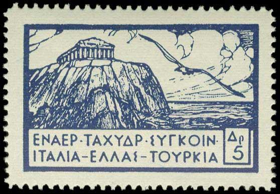 Lot 493 - -  AIR-MAIL ISSUES Air-mail issues -  A. Karamitsos Public Auction 656