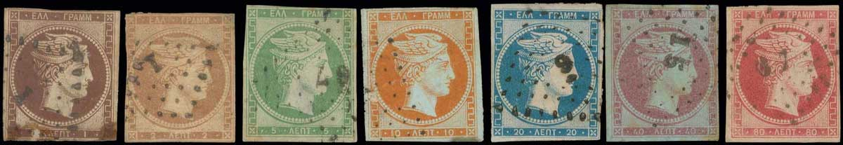 Lot 7 - GREECE-  LARGE HERMES HEAD 1861 paris print -  A. Karamitsos Public Auction 602 General Stamp Sale