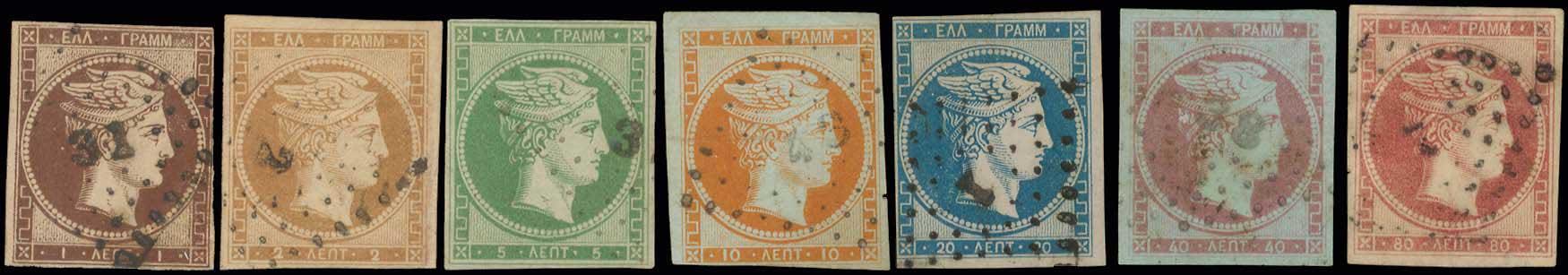 Lot 6 - GREECE-  LARGE HERMES HEAD 1861 paris print -  A. Karamitsos Public Auction 630 General Stamp Sale