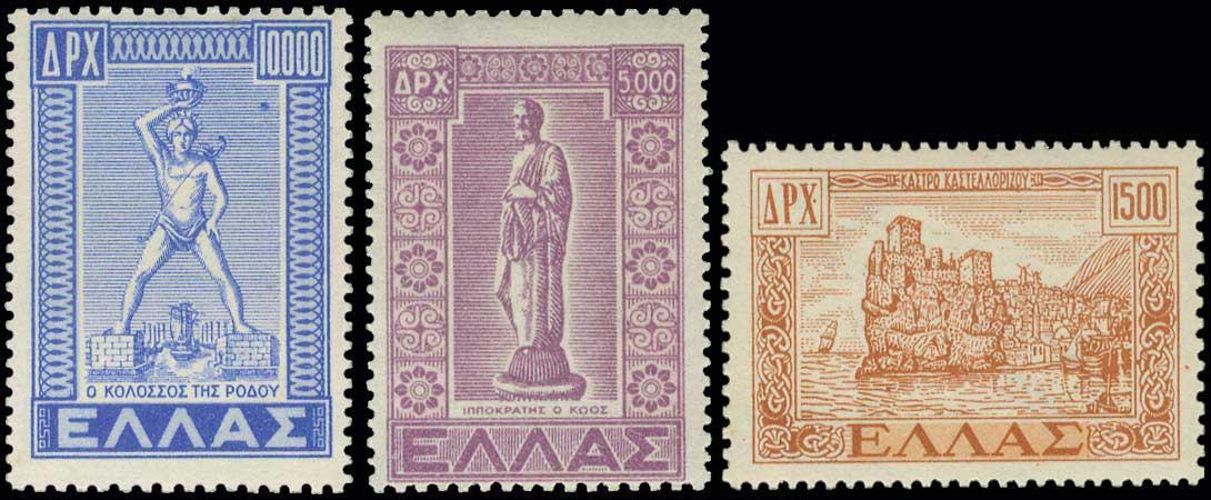 Lot 461 - - 1945-2016 1945-2016 -  A. Karamitsos Public Auction 645 General Stamp Sale