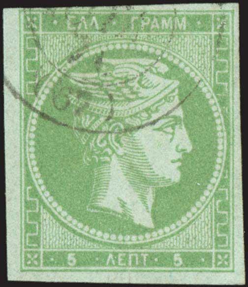 Lot 62 - -  LARGE HERMES HEAD 1862/67 consecutive athens printings -  A. Karamitsos Postal & Live Internet Auction 677