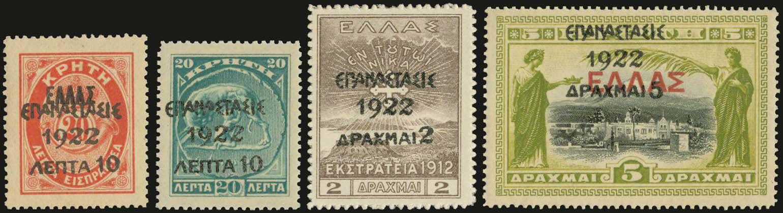 Lot 444 - 1911 - 1923 επαναστασισ 1922  ovpt. -  A. Karamitsos Public & Live Internet Auction 672