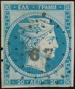 Lot 22 - GREECE-  LARGE HERMES HEAD 1861 paris print -  A. Karamitsos Public Auction 602 General Stamp Sale