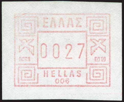 Lot 5791 - - 1945-2016 electronic vending machines stamps -  A. Karamitsos Public & Live Bid Auction 642 (Part B)