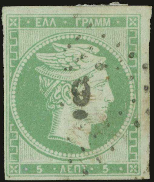 Lot 13 - -  LARGE HERMES HEAD 1861 paris print -  A. Karamitsos Public Auction 668 General Philatelic Auction