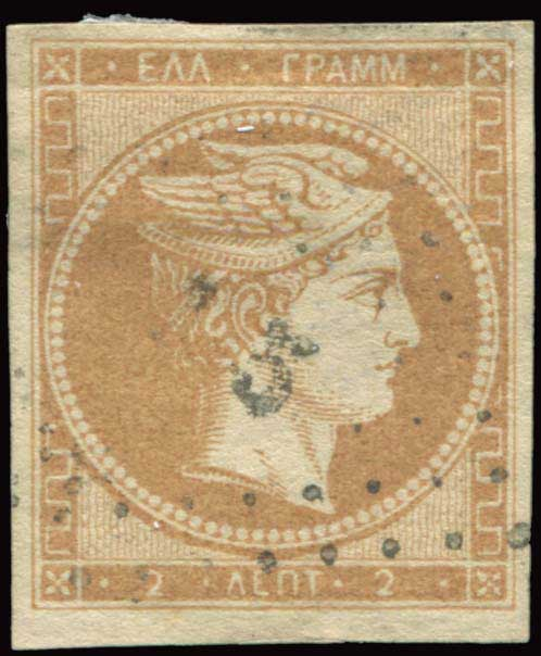 Lot 13 - -  LARGE HERMES HEAD 1861 paris print -  A. Karamitsos Public Auction 656