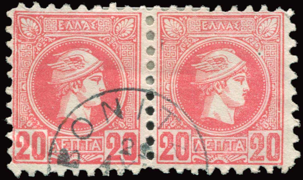 Lot 346 - small hermes head athens issues -  A. Karamitsos Postal & Live Internet Auction 680 General Philatelic Auction