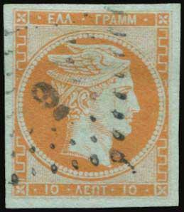 Lot 14 - GREECE-  LARGE HERMES HEAD 1861 paris print -  A. Karamitsos Public Auction 630 General Stamp Sale
