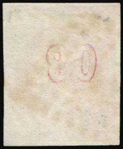 Lot 114 - -  LARGE HERMES HEAD 1862/67 consecutive athens printings -  A. Karamitsos Public Auction 639 General Stamp Sale
