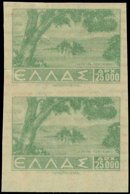 Lot 501 - -  1924 - 1944 1924 - 1944 -  A. Karamitsos Public Auction 668 General Philatelic Auction