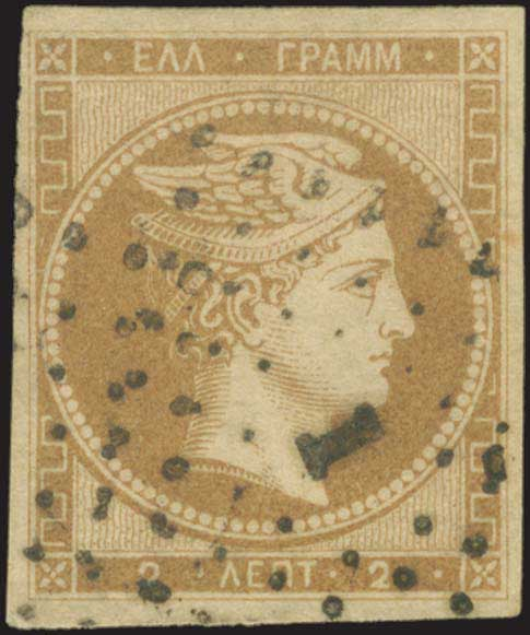Lot 11 - GREECE-  LARGE HERMES HEAD 1861 paris print -  A. Karamitsos Public Auction 602 General Stamp Sale