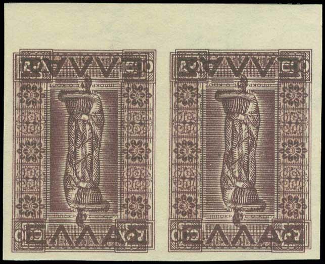 Lot 407 - - 1945-2016 1945-2016 -  A. Karamitsos Public Auction 646 General Stamp Sale