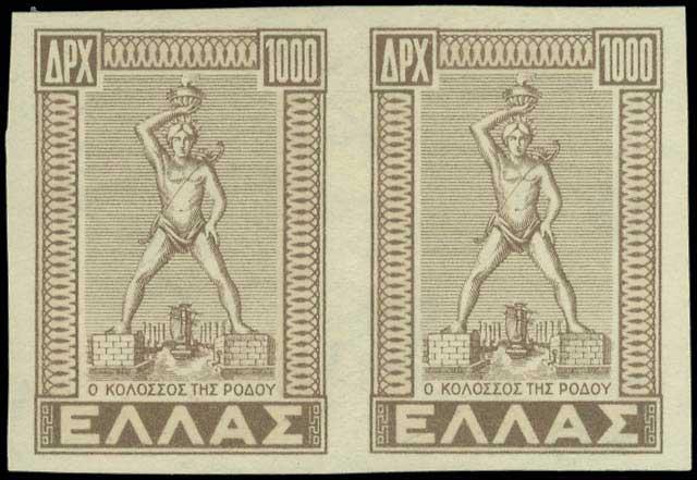 Lot 465 - - 1945-2016 1945-2016 -  A. Karamitsos Public Auction 645 General Stamp Sale