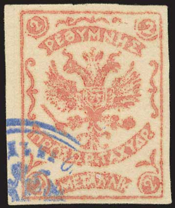 Lot 783 - -  CRETE Russian post-office -  A. Karamitsos Public Auction 645 General Stamp Sale