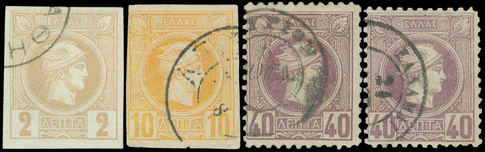 Lot 5389 - GREECE-  SMALL HERMES HEAD Belgian print -  A. Karamitsos Postal & LIVE Bid Auction 619 (Part A) General Stamp Sale (Lots 5001 - 5708)